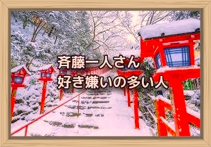 f:id:shiho196123:20200125101423j:plain