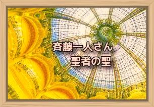 f:id:shiho196123:20200125203931j:plain