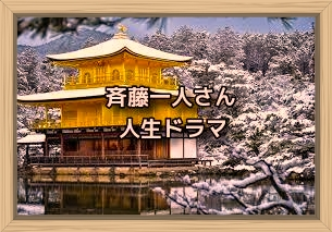 f:id:shiho196123:20200126115255j:plain