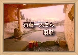 f:id:shiho196123:20200126131701j:plain