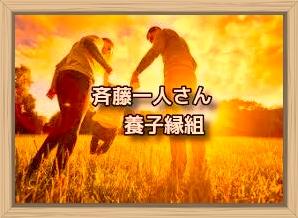 f:id:shiho196123:20200127115850j:plain
