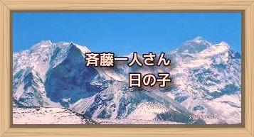 f:id:shiho196123:20200128122607j:plain