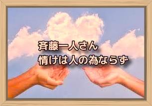f:id:shiho196123:20200128140243j:plain