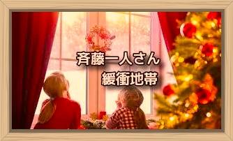 f:id:shiho196123:20200129115929j:plain
