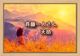 f:id:shiho196123:20200129131537j:plain