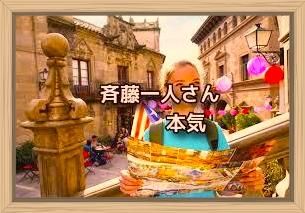 f:id:shiho196123:20200130173519j:plain