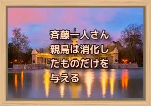 f:id:shiho196123:20200131145001j:plain