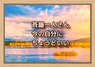 f:id:shiho196123:20200131160853j:plain