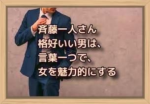 f:id:shiho196123:20200202134525j:plain