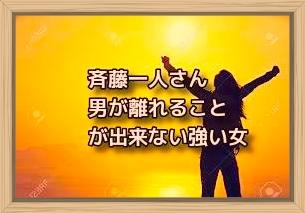f:id:shiho196123:20200203115616j:plain