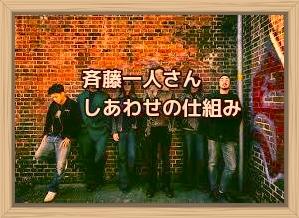 f:id:shiho196123:20200203135521j:plain