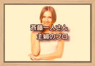 f:id:shiho196123:20200204113216j:plain