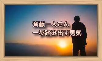 f:id:shiho196123:20200204142035j:plain