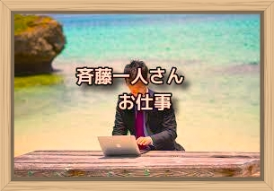 f:id:shiho196123:20200205151013j:plain