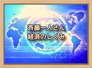 f:id:shiho196123:20200206133513j:plain