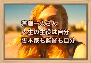 f:id:shiho196123:20200207144328j:plain
