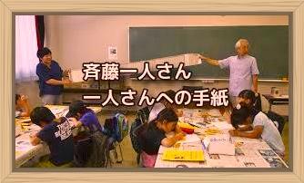 f:id:shiho196123:20200207153918j:plain