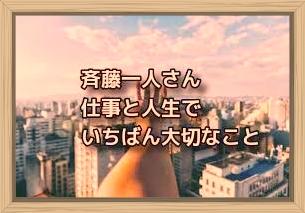 f:id:shiho196123:20200208204006j:plain