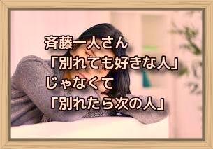 f:id:shiho196123:20200209111330j:plain
