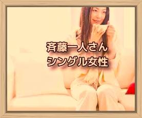 f:id:shiho196123:20200209123314j:plain