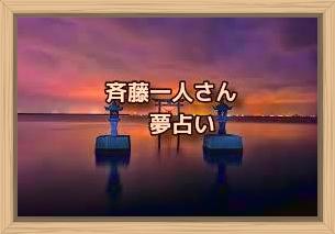 f:id:shiho196123:20200210141457j:plain