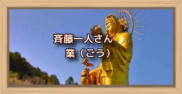 f:id:shiho196123:20200210192147j:plain