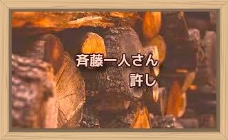 f:id:shiho196123:20200211125551j:plain