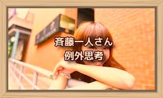 f:id:shiho196123:20200211200208j:plain