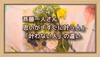 f:id:shiho196123:20200212111526j:plain