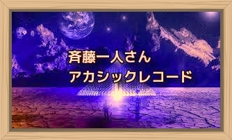 f:id:shiho196123:20200212141010j:plain
