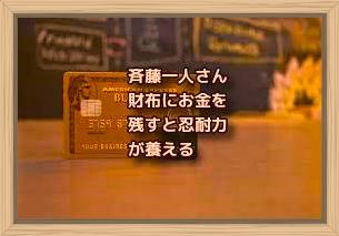 f:id:shiho196123:20200213132559j:plain