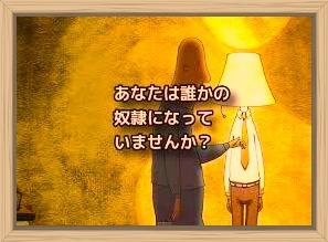 f:id:shiho196123:20200213133302j:plain
