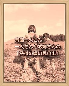 f:id:shiho196123:20200213153128j:plain