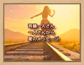 f:id:shiho196123:20200214154009j:plain
