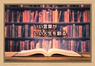 f:id:shiho196123:20200214160729j:plain