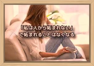 f:id:shiho196123:20200214162406j:plain
