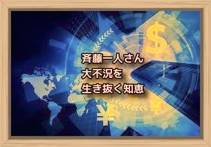 f:id:shiho196123:20200215121537j:plain