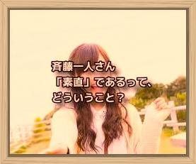 f:id:shiho196123:20200215142236j:plain