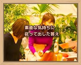 f:id:shiho196123:20200215142940j:plain