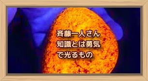 f:id:shiho196123:20200216111820j:plain