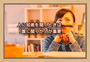 f:id:shiho196123:20200216112406j:plain
