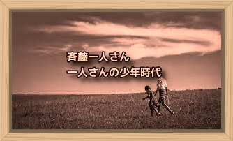 f:id:shiho196123:20200216152247j:plain