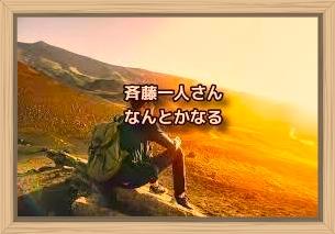 f:id:shiho196123:20200217114830j:plain