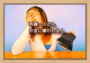 f:id:shiho196123:20200217132516j:plain
