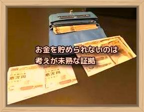 f:id:shiho196123:20200217132927j:plain