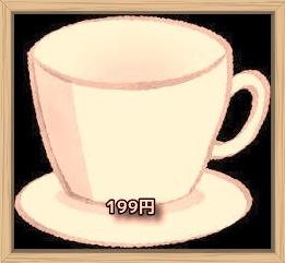 f:id:shiho196123:20200218151308j:plain