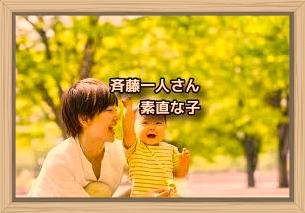 f:id:shiho196123:20200219131036j:plain