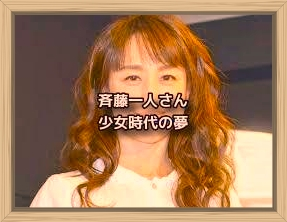 f:id:shiho196123:20200219163206j:plain