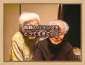 f:id:shiho196123:20200219163633j:plain