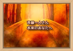 f:id:shiho196123:20200220121033j:plain